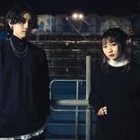 YOASOBI with ミドリーズ「ツバメ」が10/25配信リリース決定!