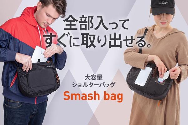 【子供とのお出かけも手ぶらで】9個のポケット搭載。財布付き多機能ショルダーバッグ
