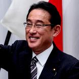 """岸田首相の""""33万円""""腕時計にイチャモン…「与党批判したいだけ」と物議"""