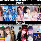 アニメミュージック祭典「ANIMAX MUSIX 2021」、dTV独占生配信が決定