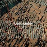 【先ヨミ・デジタル】back number「水平線」前週超えでストリーミング首位キープ TWICE新曲が3位に