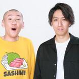 そいつどいつ、『ANN0』で地上波初冠ラジオ「ニッポン放送さん攻めすぎ!」