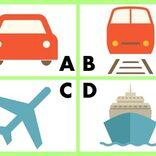 """旅行に行くなら""""どの乗り物""""を選ぶ?【心理テスト】答えで分かる「あなたが嫌いなこと」"""