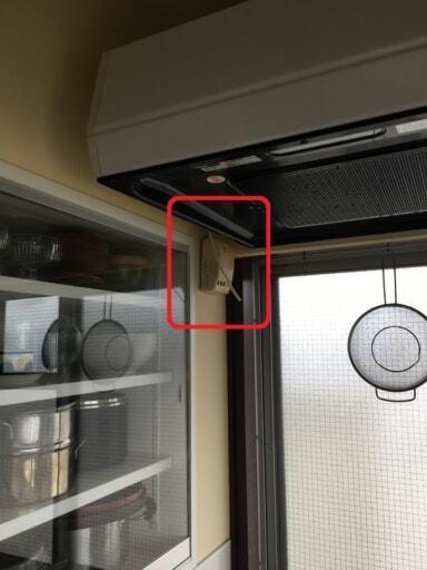 古いガス漏れ警報器の設置位置