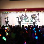 <純烈物語>最後の大江戸温泉ライブに来られなかった最前列のファンへ思いを届けて<第117回>
