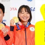 金メダリスト西矢椛&水谷隼、『オールスター感謝祭』参戦 ミニマラソンにはジャニーズからの刺客も