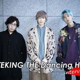 真白健太朗・江口拓也・日野聡インタビュー 歌とダンスで世界を救う『MUTEKING THE Dancing HERO』はアフレコ現場もとんでもない
