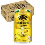 飲みごたえ抜群のストロング系レモンサワー缶 Amazonで買える3選