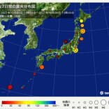 ここ1週間で震度4の地震1回 震度5強が2回 地震に備えるには