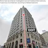 ビル9階からBMWの上に落ちた31歳男性、奇跡的に助かる(米)<動画あり>