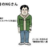 40男の「NG」な休日服 第54回 中年男性が、「オーバーサイズのCPOシャツ」を【大人っぽく】着こなすコツ