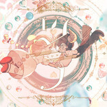 うじたまい、40mPが初のコラボ曲「ツノ」をリリース、MVを10月16日に公開!