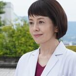 沢口靖子『科捜研の女』土門刑事と元夫・倉橋に対するマリコの違いとは