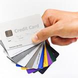 貯蓄1,000万円以上の人に聞いた「最も使っているクレジットカード」はなに?
