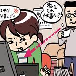 「それ、仕事なの?」テレワーク中の夫の口出しがウザァ…。ストレスで身体に異変も