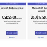「Microsoft Teams」が「Slack」より優れている5つの理由