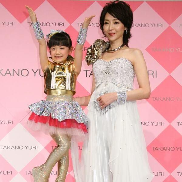 7歳当時の芦田愛菜は稲森いずみとCMで共演していたことも。