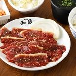 【焼肉の和民】の『焼肉定食』が超お得! ごはんおかわり無料、肉増しもOK♪