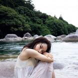 モー娘。'21森戸知沙希、1年ぶり写真集 屋久島の壮大な自然に透明感溢れる素肌ショット&愛犬との共演も