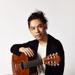 秋田勇魚(クラシックギター)インタビュー~リサイタル『L'atelier ISANA-合縁奇縁-』で魅せるギター×チェロの可能性