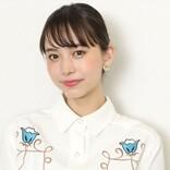 『おしゃれクリップ』で初MCに抜てき 井桁弘恵に反響「かわいい」「毎週楽しみ」