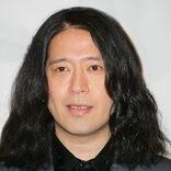 ピース又吉、2017年に渡米した相方・綾部は「まだ動き始めてない」