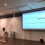 驚愕の音質!パナソニックがワイヤレスイヤホン「Technics」新モデルを今秋発売