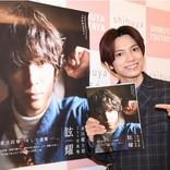 糸川耀士郎、写真集発売記念イベントに登場! 「いろんな僕が楽しめるんじゃないかなと思います」