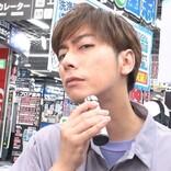 河合郁人、木村拓哉の愛用商品を爆買い 『所JAPAN』火曜21時に移動