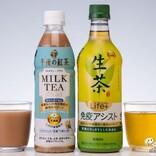 「プラズマ乳酸菌」配合の機能性表示食品『キリン 午後の紅茶 ミルクティープラス / 生茶 ライフプラス 免疫アシスト』を飲んでみた!