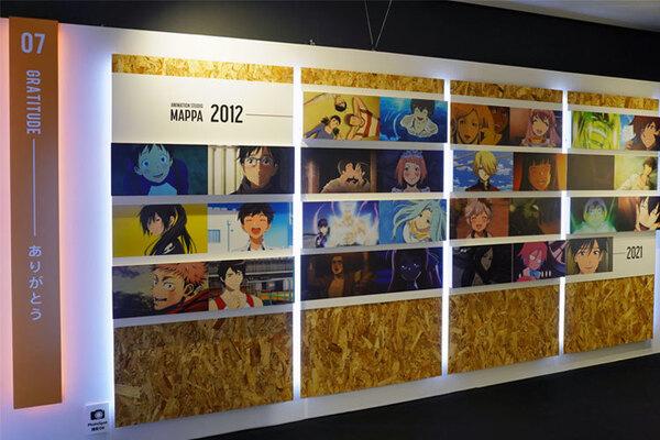 テーマ「07 GRATITUDE ありがとう」の展示の一部。