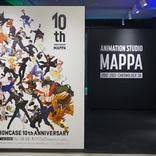 『呪術廻戦』や『進撃の巨人 The Final Season』などの貴重な原画や資料が集合 『MAPPA SHOWCASE 10th ANNIVERSARY』レポート
