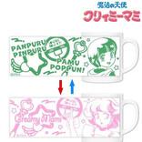 『魔法の天使 クリィミーマミ』のクリィミーマミ&森沢 優 チェンジングマグカップ vol.2の受注を開始!