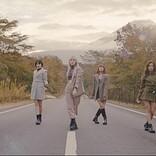 FAKY、配信SG「Sayonara My Ex」MV公開