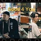 SKY-HI、新ALからDABOYWAYコラボ楽曲「Good 4 You」先行配信決定
