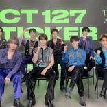 NCT 127、日本テレビ系『スッキリ』出演でトレンド入り
