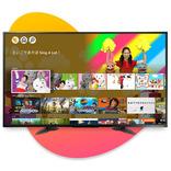 アマゾンの子供向け動画サブスク「Amazon Kids+」がFire TVで利用可能に