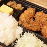 「かつ庵」はテイクアウトも最高! カキフライ弁当とジャンボな野菜フライで味わう至福の夕食タイム