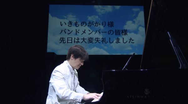 内村文化祭'20配信 いきものがかり.png