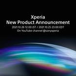えっ、いったい何が出んの? Xperiaが10月26日にオンライン発表会だって