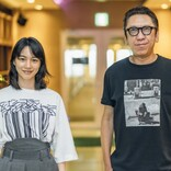 のん&布袋寅泰、ラジオ対談が実現 東京五輪の秘話や2人の意外な関係性も