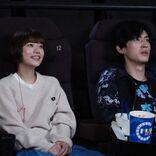 『恋です!』予想外の胸キュン、ユキコ(杉咲花)と森生(杉野遥亮)が映画デート!?