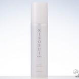 「落とす」×「守る」で徹底角質ケア! 次世代素肌洗浄水『KISOSUI-輝素水-』でクリアな素肌を目指そう!