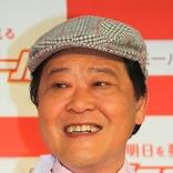 上島竜兵に志村けんさんを傷つけた過去!? 暴露の磯山さやか「志村さんは言わないけど、周りの人から…」