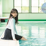 モー娘。牧野真莉愛、「もし彼女がクラスメイトだったら…」妄想広がる制服&水着グラビアを披露 ヤンチャン表紙登場