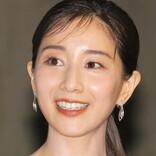田中みな実、女優仕事への心境語る 「有名だからっていい役もらってるって…」
