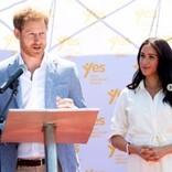 ヘンリー王子&メーガン妃、今度は金融業界へ参入 サステナブル企業への投資意識を高める