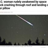就寝中に隕石が直撃 頭からわずか数センチの場所に落下し命拾い(カナダ)