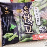 出汁がいらない!? 『北海道産塩味えだまめ(茶豆風味)』で丸ごと枝豆のお味噌汁を作ろう!