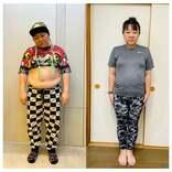 やしろ優、妊活のため半年で10kgダイエット 無理な食事制限せず体質改善